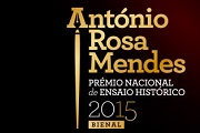 premioAntonio_rosa_mendes